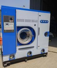 二手水洗设备,二手工业水洗机,二手水洗机设备图片