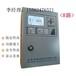 YK一氧化碳報警器廠一氧化碳報警器廠價格優質艾瑞達ARD600