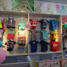 江西母婴店加盟就找完美宝贝母婴全国连锁