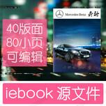 iebook超级精破解版,iebook超级精灵还原图片