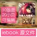 学生作业/选修课/毕业设计iebook软件自带模板吗,iebook手机版,手机版iebook超精灵