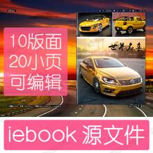 iebook手机版,iebook软件下载图片