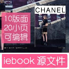 iebook怎么编辑,iebook官网图片