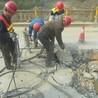 桥面混凝土拆除机械