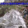 岩石破裂机