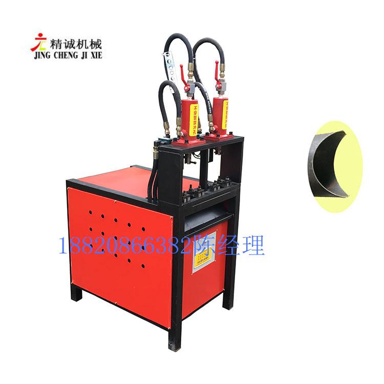 小型打孔机模具不锈钢冲孔机圆管方管冲孔机模防盗网冲孔机