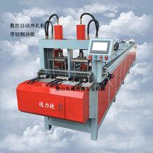 供应数控冲孔机精诚货架自动打孔机全自动冲孔机供应商方管切断设备