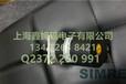 供应OSE-1024-3-15-68-8-T01全新MITSUBISHI三菱编码器