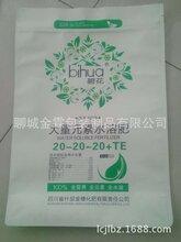 供应雅安肥料包装袋/铝塑包装袋/可彩印打码图片