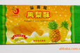 潍坊塑料包装厂/专业生产糕点包装袋/彩印塑料袋