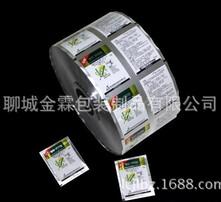 農藥包裝,農藥袋,農藥卷膜,農藥卷材圖片