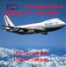 日用品空运出口到比利时深圳日用品出口空运运输比利时出口空运