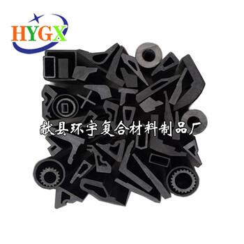 梳节针床碳纤维纺机配件碳纤维99热最新地址获取配件