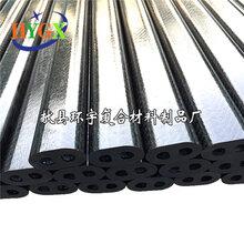 碳纤维管厂家批发高强度碳纤维管模型配件碳纤维制品图片