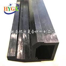 碳纖維異型件圖片
