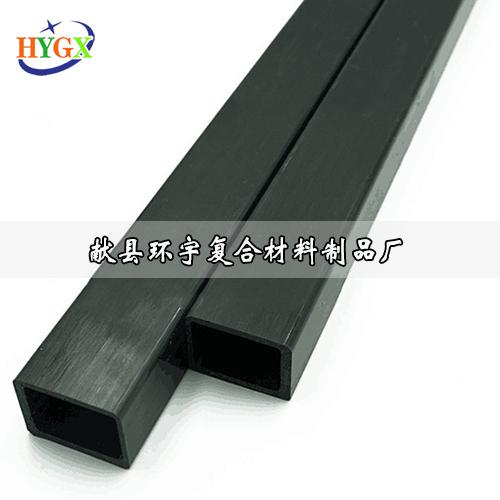 碳纤维管高强度耐高温使用寿命长