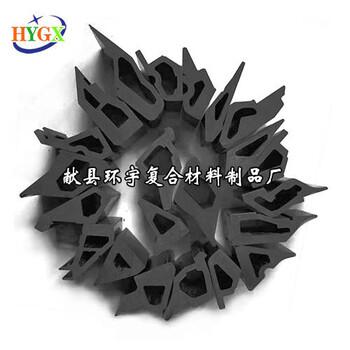 梳节针床碳纤维纺机配件碳纤维设备配件