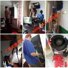 武汉市家电免拆清洗加盟,家电清洗行业投资多少钱?
