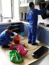 焦作市格科家电清洗怎么加盟,18年厂家免费培训技术