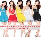 广州回收紧身裙.收购夜店连衣裙.回收欧美裙子尾单