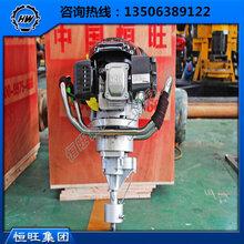 生产厂家轻便式背包钻机矿山钻探取芯钻机背包钻机进口发动机变速器
