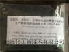 辽宁无燃气锅炉复合肥新技术