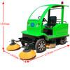 自动收集垃圾清扫洒水吸尘-电动扫地机清扫车扫地车扫地机
