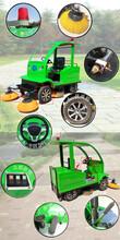 驾驶式电动扫路车电动清扫车扫地车电扫地机视频图片