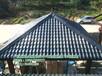 廣東梅州圍龍屋改建屋面塑料樹脂琉璃瓦,合成樹脂瓦廠家直銷