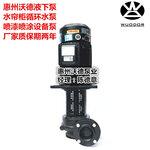 YLX850-100泵沃德5.5KW液下循环泵喷涂设备泵
