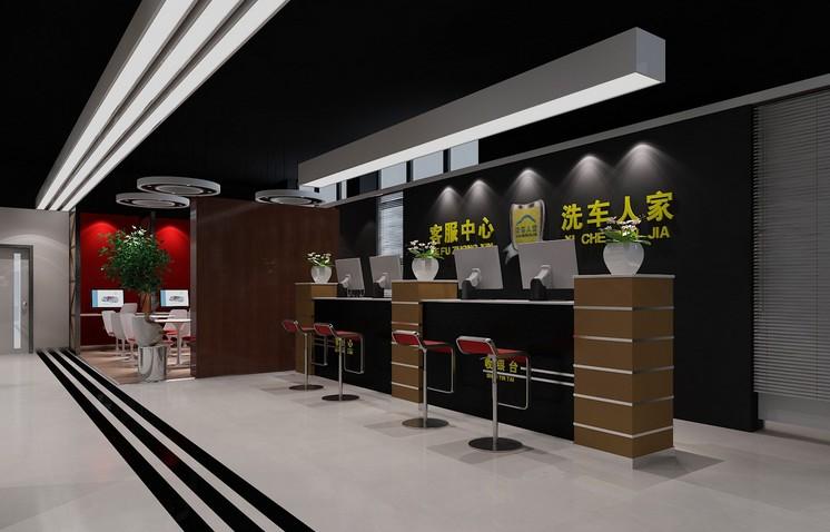 北京汽车美容店装修设计北京汽车美容店装修设计公司