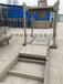 化工原料吨袋自动称重包装机黄沙大沙吨袋定量打包秤