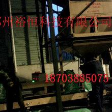 优质环保型煤包装秤型煤定量打包秤煤块自动装袋机图片