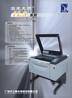 衬底激光刻号机晶圆激光雕刻机晶元激光刻号机Wafer激光打码机
