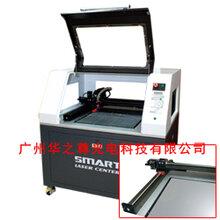 原装进口SLC-M电容屏激光切割机保护膜激光模切机