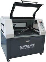 OCA光学胶激光切割机防爆膜激光切割机ITOFilm激光切割机