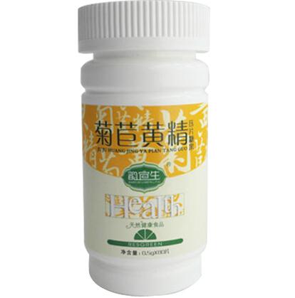 绿之韵菊苣黄精压片糖果菊苣黄精压片糖果功效价格