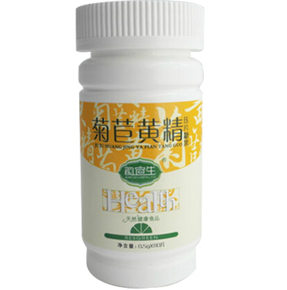 绿之韵菊苣黄精菊苣黄精压片效果菊苣黄精压片糖果
