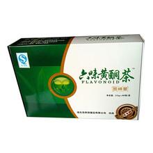 六味黄酮茶价格六味黄酮茶批发六味黄酮茶效果