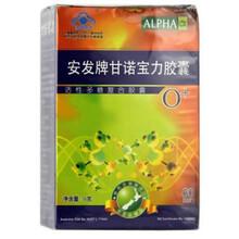 安发甘诺宝力产品介绍安发牌甘诺宝力的功效价格