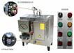 江苏渔网加工厂配套设备宇益免办证电加蒸汽发生器48千瓦