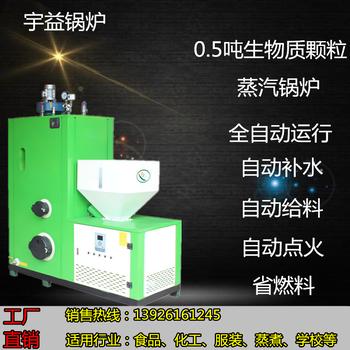 四川宜宾药材烘干改造设备全自动热风烘干系统