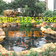 庭院色彩疏密得当鱼池假山堆叠虚实相生重山峻岭扬州