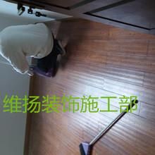 想铺网购地板朝这边看强化复合实木地板安装方法全扬州