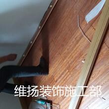 铺装师傅告诉你地板辅料有哪些专家级高手安装地板脚线