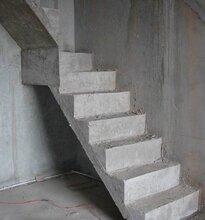 跃式复式楼挑高层楼中楼专业现浇钢筋混凝土楼梯U型L型旋转型