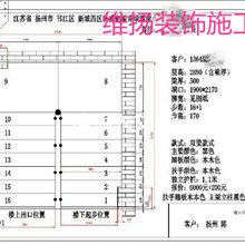 扬州方圆一百公里内专业安装钢木楼梯双梁楼梯旋转楼梯