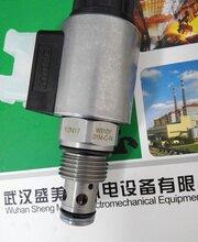 武汉万福乐伺服阀AEXdVPWV4D102-80-ti-G24-L9图片