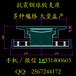 江苏连云港市弹簧限位球型钢支座桥兴工程技术有限公司