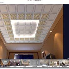 四维星集成吊顶效果图设计软件图片